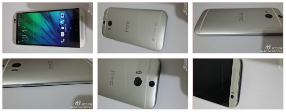 All New HTC One Photo Leak 1