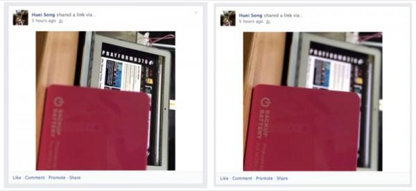 FocusTwist on Facebook Example