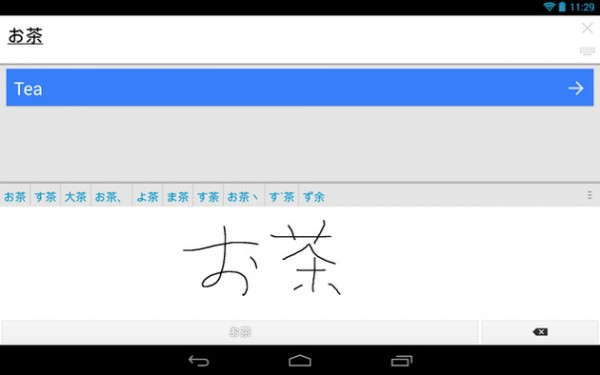 Google Translate Update adds 13 more handwriting recognition languages