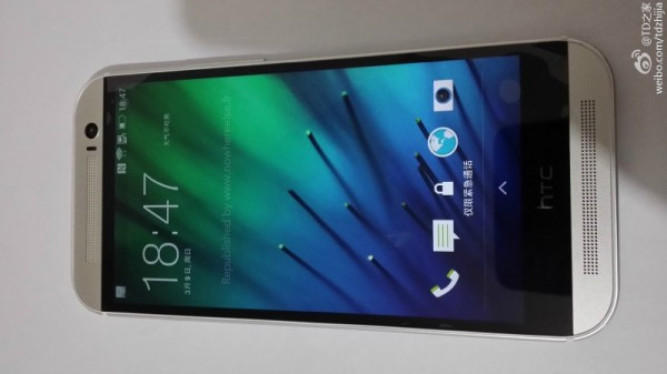 HTC One Photo Leak 2