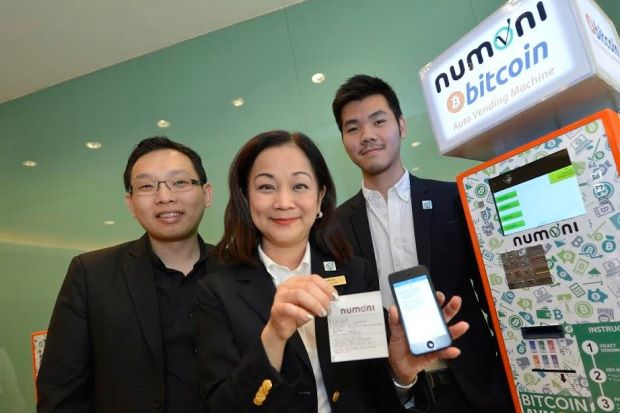 First bitcoin vending machines appear in malaysia lowyat numoni bitcoin avm malaysia ccuart Gallery