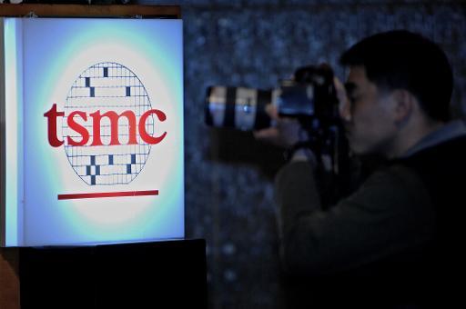 tsmc-logo
