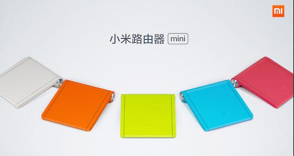 Mi Router Mini Colors