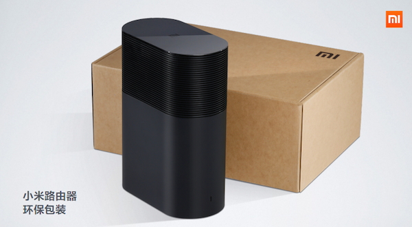 Mi Router with environment friendly box