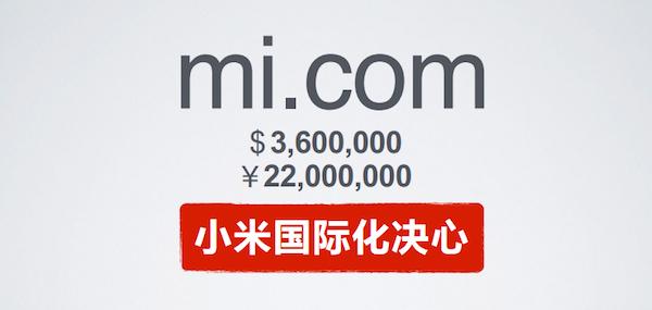 Mi domain name