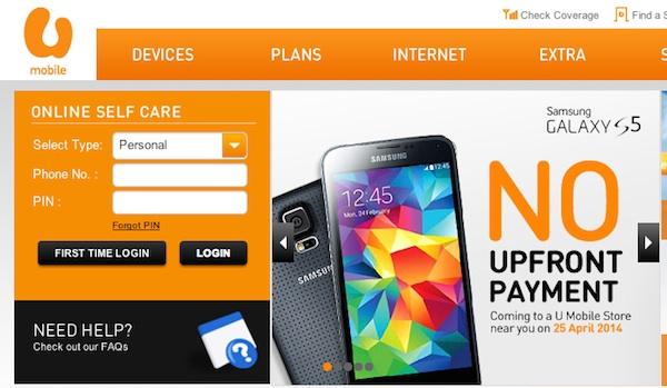 U Mobile S5 Teaser