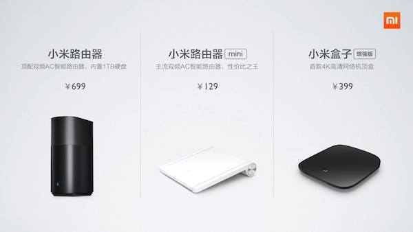 Xiaomi Introduces Mi Router Mi Router Mini And An