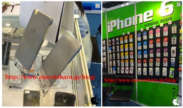 iPhone 6 Mockup Leak in hk