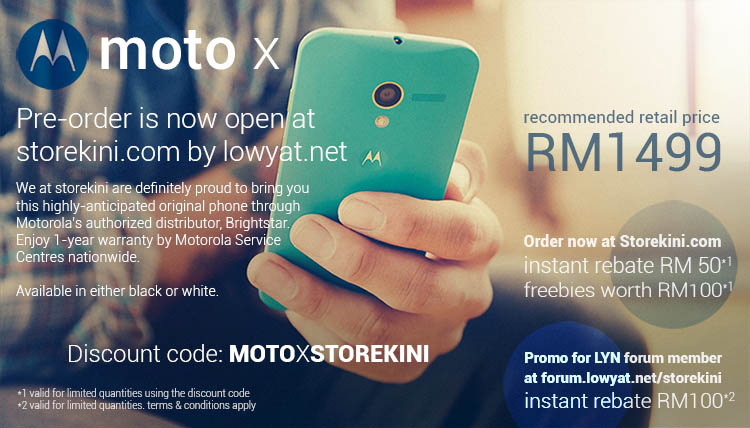 moto-x-revised-price