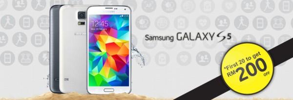 senQ Galaxy S5 Discount