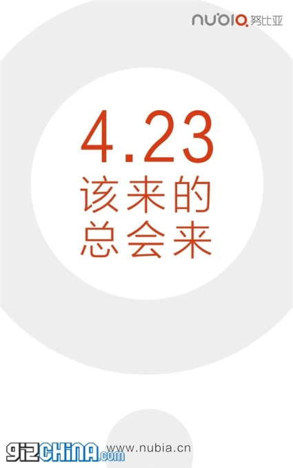 zte-april-23-announcement