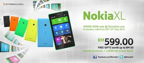 Storekini: Nokia XL