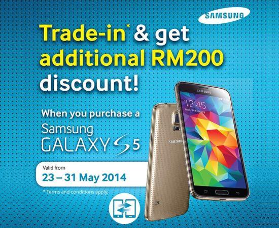 Samsung Galaxy S5 Trade-In Promo