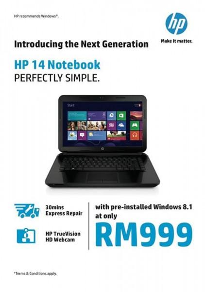 HP 14 FB