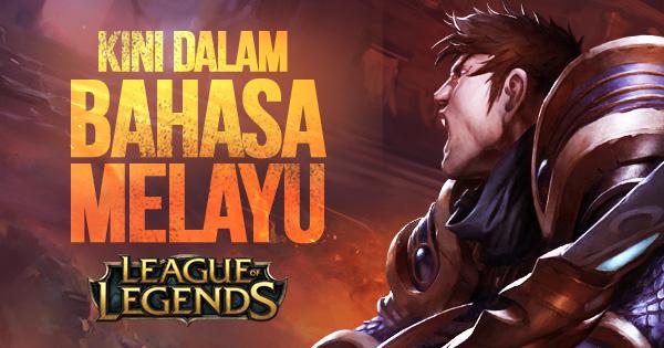 LoL Melayu