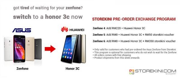 PO exchange; zenfone - honor3c