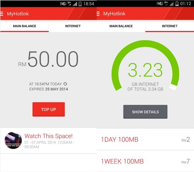 hotlink-red-app-1