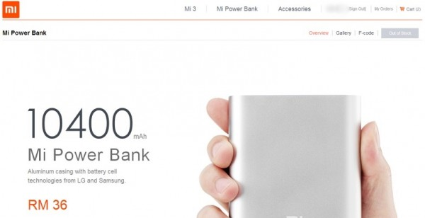 mi-power-bank-sold-out-2