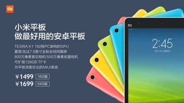 xiaomi-mi-pad-launch-6