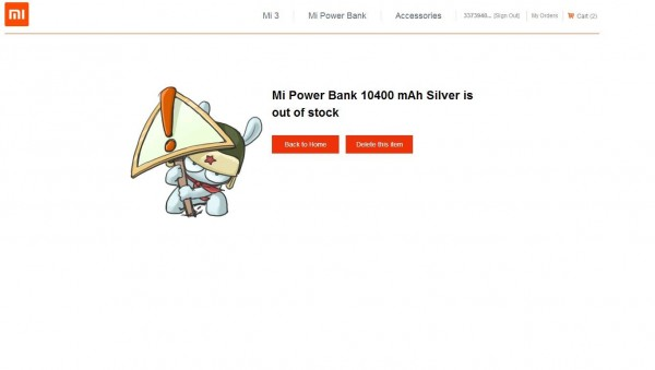 xiaomi-out-of-stock
