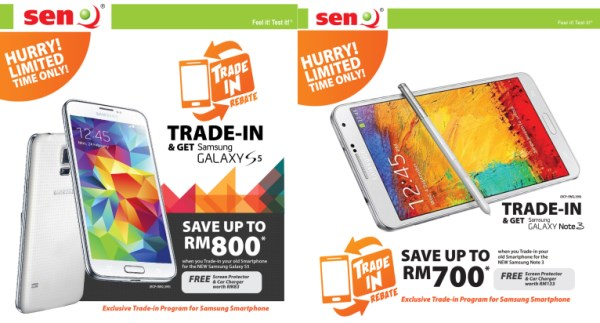 SenQ Trade-In Promo For Samsung Galaxy S5