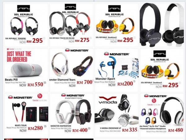 Hwee Seng Electronics Warehouse Sale June 2014