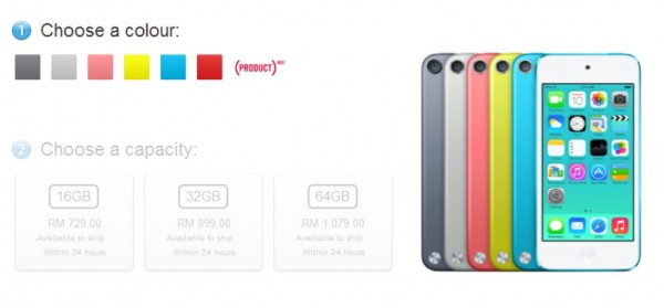Apple iPod Touch, Apple Store Malaysia, July 2014