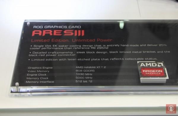 Computex 2014 - ASUS ROG ARES III 14