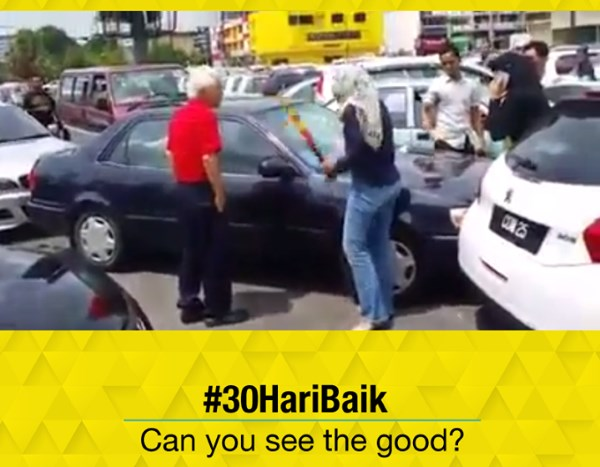 #CDM25 for DiGi #30HariBaik