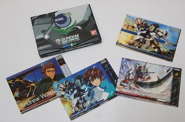 Gundam DC Seed