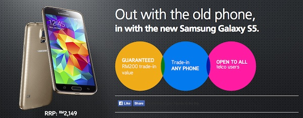 Maxis Galaxy S5 Trade In Program
