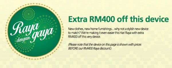 Maxis Raya Discount RM400 for HTC One M8