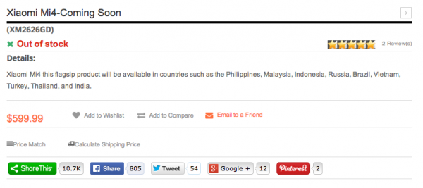 Xiaomi Mi 4 Listed as Coming SOon