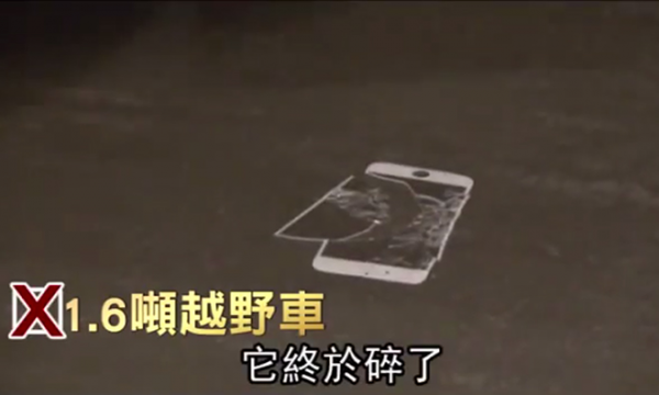 iphone 6 Sapphire Glass Crushed