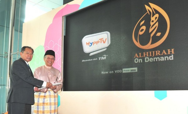 launch TV AlHijrah On Demand