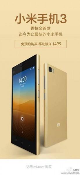 xiaomi-mi-3-champagne-gold-edition