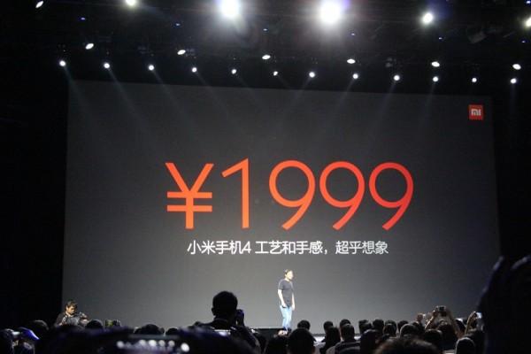 xiaomi-mi-4-price