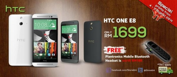 HTC One E8 Available Now At Storekini