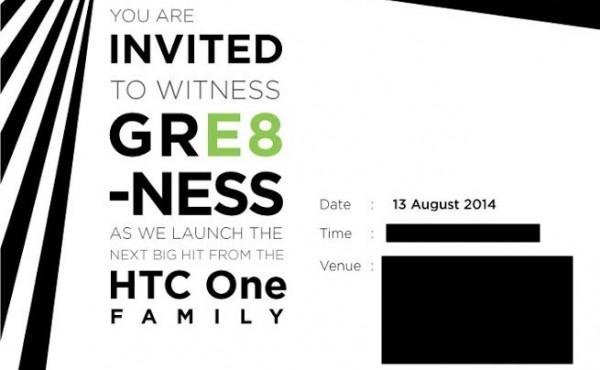 HTC One E8 Malaysian Launch