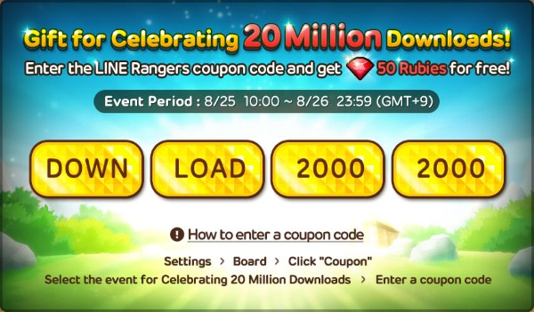 Free Rubies for LINE Rangers: 20 Million Downloads Celebration