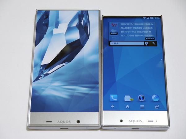 Aquos Crystal Smartphones