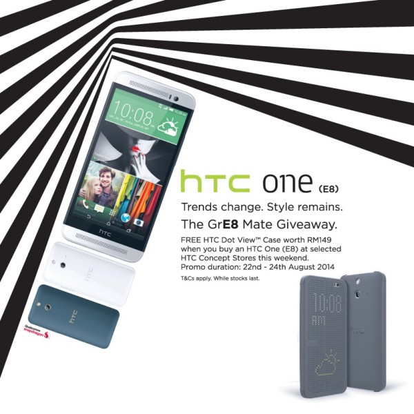 HTC One E8 GrE8 Mate Giveaway