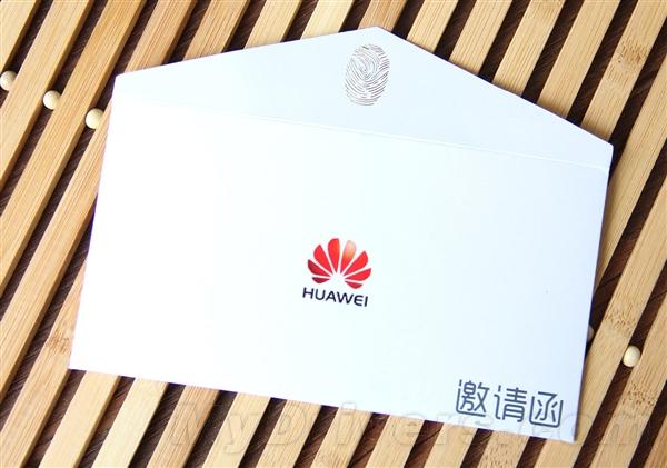 Huawei IFA 2014 Invite Envelope