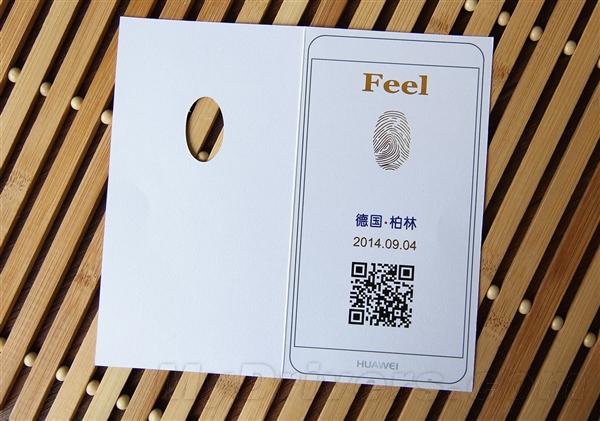 Huawei IFA 2014 Invite