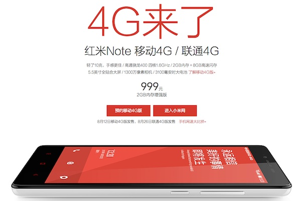 Redmi Note LTE Official