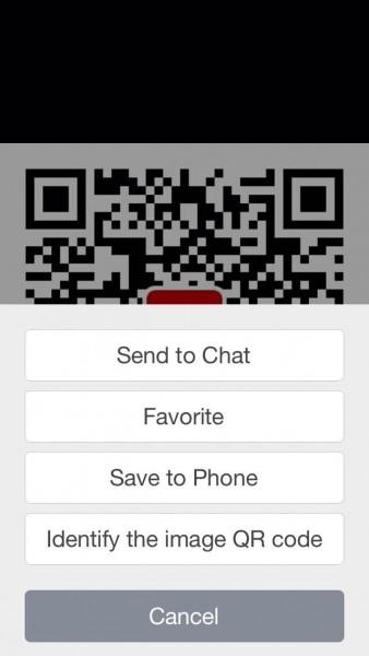 WeChat 5.4 QR Reader