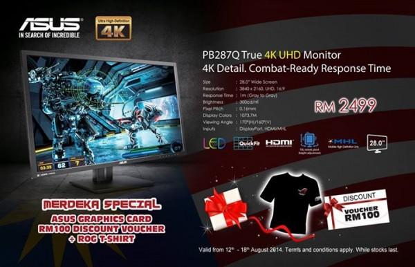 asus-malaysia-pb287q-4k-monitor