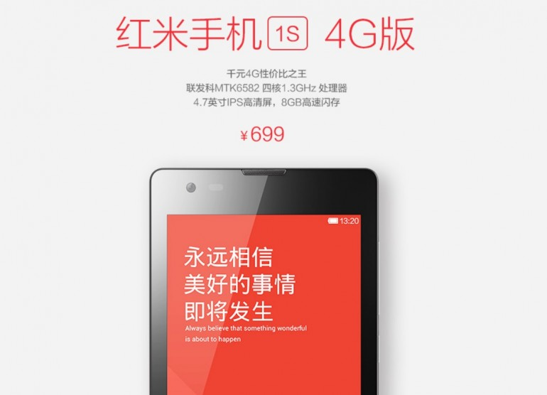 Xiaomi Upgrades Redmi 1S with LTE, but Only for Chinese Market