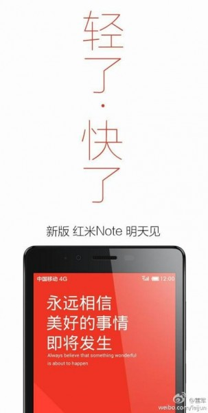 xiaomi-redmi-note-lte-new