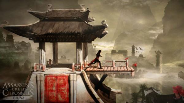 AC Chronicles China